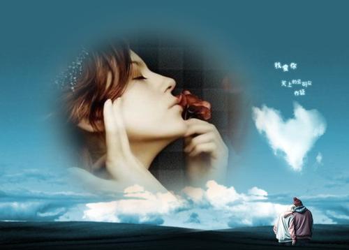 Zui Mei De Si Nian 最美的思念 The Most Beautiful Missing Lyrics 歌詞 With Pinyin By Men Li 门丽 Men Li