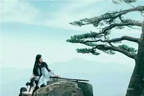 Wang Tian Ya 望天涯 Looking At The End Of The World Lyrics 歌詞 With Pinyin By Li Dai Kun 李岱昆、Ma Wen Yuan 马闻远、Sun Xi Lun 孙浠伦、Yuan Shuai 袁帅