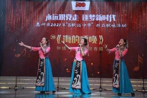 Ge Song Hao Chun Tian 歌颂好春天 Praise The Great Spring Lyrics 歌詞 With Pinyin By Li Bao Ying 李宝莹,Wen Qian Sui 文千岁