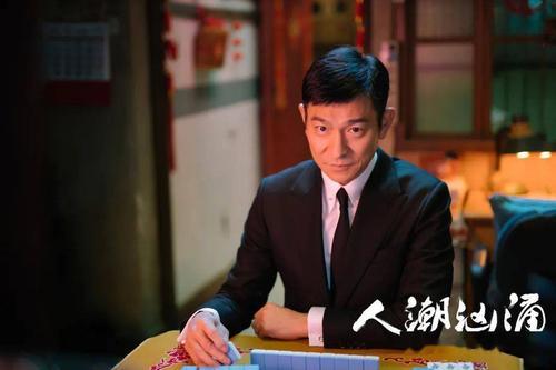Xiong Yong Ren Chao 汹涌人潮 A Surge Of People Lyrics 歌詞 With Pinyin By Kuai Zi Xiong Di 筷子兄弟 Chopstick Brothers