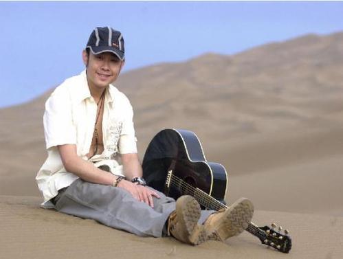 Sha Qiu 沙丘 Sand Dunes Lyrics 歌詞 With Pinyin By Dao Lang 刀郎 Dao Lang