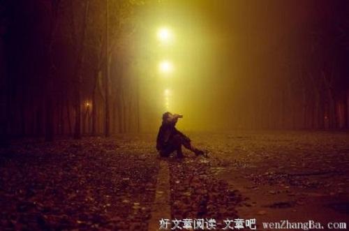 Mei Ren Dong De Gu Du(DJ Ban)没人懂的孤独(DJ版) No One Understands Loneliness(DJ Version) Lyrics 歌詞 With Pinyin By Huang Jing Mei 黄静美