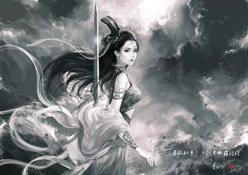 Du Liang Guan 渡凉关 Crossing The Road Lyrics 歌詞 With Pinyin By Ye Li 叶里Du Liang Guan 渡凉关 Crossing The Road Lyrics 歌詞 With Pinyin By Ye Li 叶里