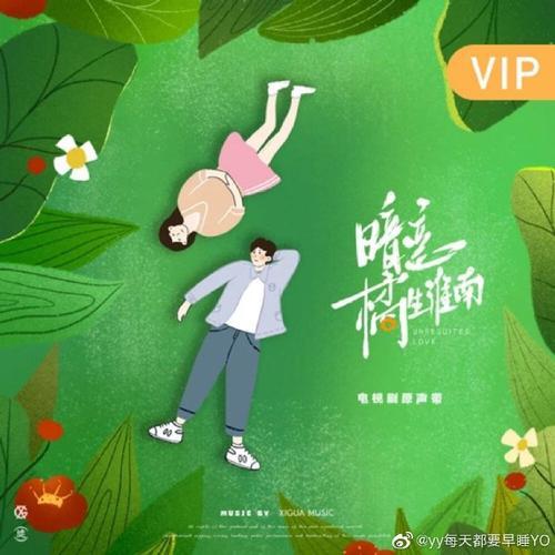 Man Chang De Gao Bai 漫长的告白 Long Confession Lyrics 歌詞 With Pinyin By Shuang Sheng 双笙 Shuang Sheng