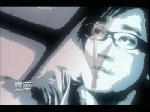 Ling Yao 灵药 Elixir Lyrics 歌詞 With Pinyin By Zhou Chuan Xiong 周传雄 Chou Chuan-huing