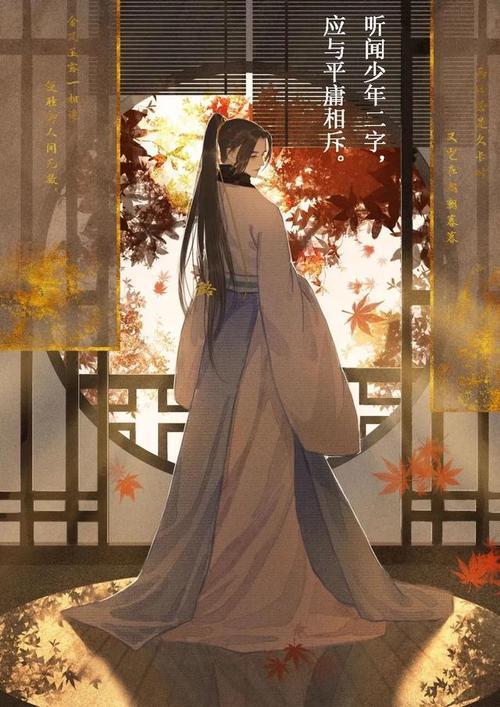 Lie Jiu Jiao You Chou 烈酒浇忧愁 Spirits Pour Sorrow Lyrics 歌詞 With Pinyin By Yan Hao 炎昊