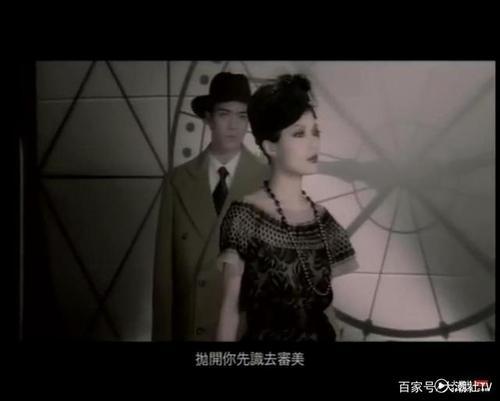 Yan Hua Ji 烟花纪 Fireworks Lyrics 歌詞 With Pinyin By Rong Zu Er 容祖儿 Joey Yung