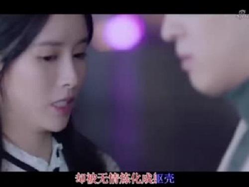 Ai Ni Re De Huo 爱你惹的祸 Because I Love You Lyrics 歌詞 With Pinyin By Sun Yi Qi 孙艺琪