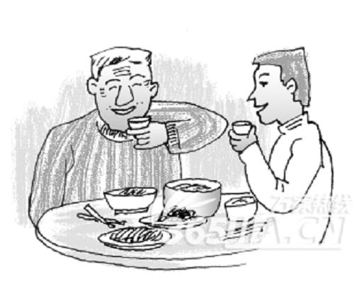 Ba Ba De Jiu 爸爸的酒 Dad's Wine Lyrics 歌詞 With Pinyin By Jin Jiu Zhe 金久哲