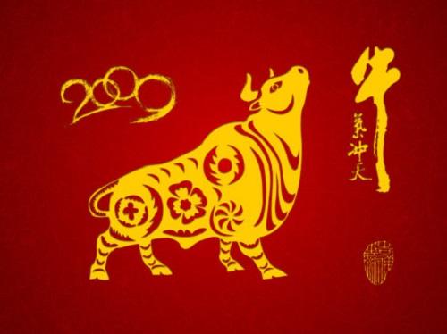 Niu Nian Da Ji 牛年大吉 Good Luck In The Year Of The Ox Lyrics 歌詞 With Pinyin By Long Ben 龙奔