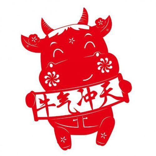 Niu Qi Chong Tian 牛气冲天 Bullish Lyrics 歌詞 With Pinyin By Han Yi Mei 韩伊妹