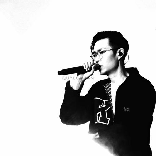 Te Bie De Ren 特别的人 Special People Lyrics 歌詞 With Pinyin By Fang Da Tong 方大同 Khalil Fong
