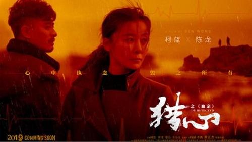 Lie Xin 猎心 Heart Hunting Lyrics 歌詞 With Pinyin By Xin 信 Shin
