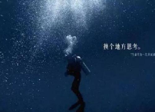 Sheng Ming De Lun Kuo 生命的轮廓 The Outline Of Life Lyrics 歌詞 With Pinyin By Lai Xiao Bai 赖小白