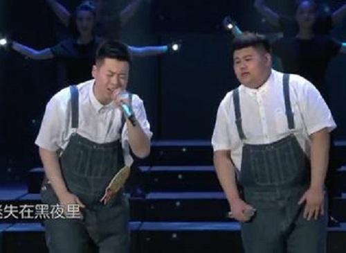 Bai Chen Shan 白衬衫 White Shirt Lyrics 歌詞 With Pinyin By Ban Dun Xiong Di 半吨兄弟 Half Ton Brother