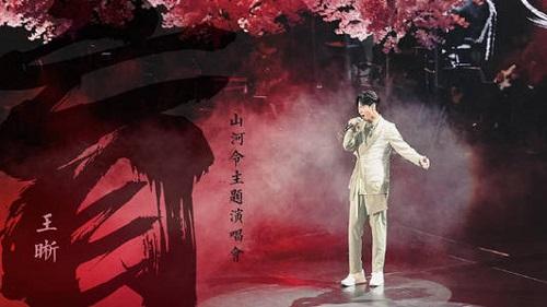 Mang 盲 Blind Lyrics 歌詞 With Pinyin By Wang Xi 王晰 Elvis WangMang 盲 Blind Lyrics 歌詞 With Pinyin By Wang Xi 王晰 Elvis Wang