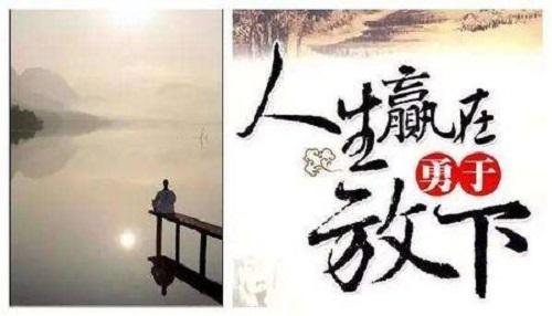 Kan Hu Kai 看乎开 Easy To See Lyrics 歌詞 With Pinyin By Tong Xin 童欣