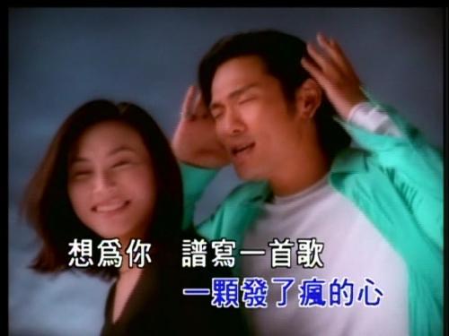 Zhen De Xiang Ni 真的想你 Really Miss You Lyrics 歌詞 With Pinyin By Du De Wei 杜德伟 Alex To,Shun Zi 顺子 Shunza
