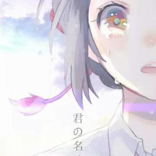 Yan Lei Hui Shuo Huang 眼泪会说谎 Tears Lie Lyrics 歌詞 With Pinyin By Sun Lu 孙露 Sun Lu
