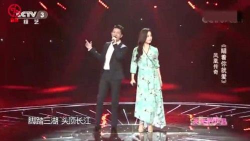 Miao Zhe Ni Jiu Ai 瞄着你就爱 I Love You When I Look At You Lyrics 歌詞 With Pinyin By Feng Huang Chuan Qi 凤凰传奇 Phoenix Legend