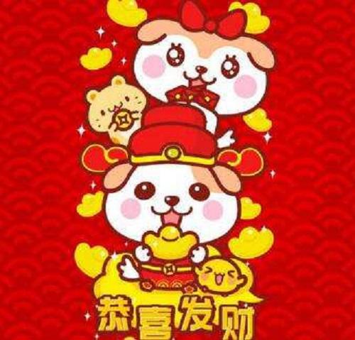 Zhu Ni Fa Da Cai 祝你发大财 Wish You A Fortune Lyrics 歌詞 With Pinyin By Wang Yu Ze 王羽泽