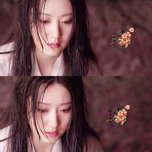 Shen Hua+Mang Zhong 神话+芒种 Myth + Seed Lyrics 歌詞 With Pinyin By Bai Bing 白冰 Michelle Bai