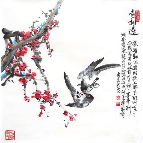Ji Xiang Feng 祭相逢 Meet At Sacrifice Lyrics 歌詞 With Pinyin By Luo Tian Yi 洛天依 Luo Tianyi