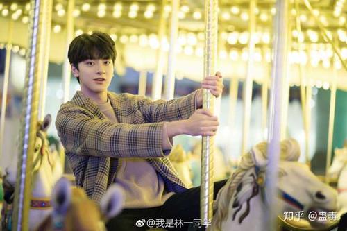 Li Kai Ni,Jie Shi Ni 离开你,皆是你 If I Leave You, It's All You In My Heart Lyrics 歌詞 With Pinyin By Lin Yi 林一 Lin Yi