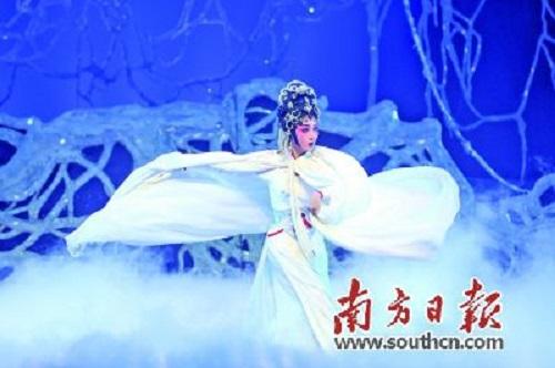 Xin Huo Hong Mian 薪火红棉 Fire Red Cotton Lyrics 歌詞 With Pinyin By Zeng Xiao Ming 曾小敏