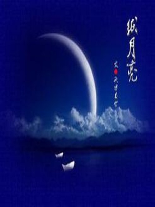 Zhi Yue Liang 纸月亮 Paper Moon Lyrics 歌詞 With Pinyin By Xu Meng Yuan 徐梦圆、Yin Que Shi Ting 音阙诗听、Zhao Fang Jing 赵方婧 Zhao Fangjing