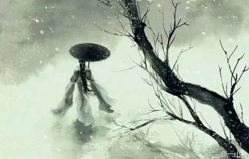 Zhong San 终散 The Drama Ends Lyrics 歌詞 With Pinyin By Yue Chen 月尘