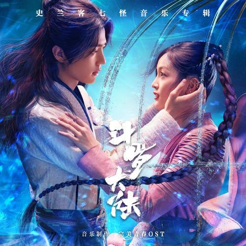Jue Lian 绝恋 Unrequited Love Lyrics 歌詞 With Pinyin By Zhang Shao Han 张韶涵 Angela Chan