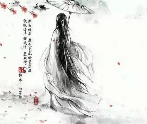 Yi Dai Jian Kuan Zhong Bu Hui 衣带渐宽终不悔 Not Regret To My Clothes Grow Daily More Loose Lyrics 歌詞 With Pinyin By Luan Yin She 鸾音社