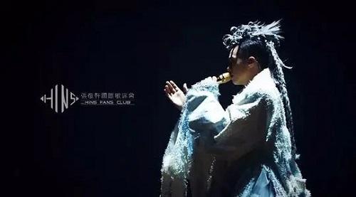 Jian Huo Bu Jian 见或不见 Meet Or Not Lyrics 歌詞 With Pinyin By Zhang Jing Xuan 张敬轩 Hins Cheung