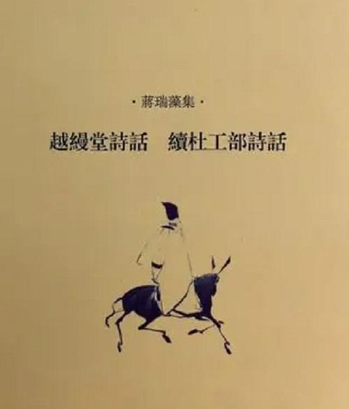 Shi De Xu Ji 诗的续集 A Sequel To Poetry Lyrics 歌詞 With Pinyin By Cha Er Niang 茶二娘、Xiao Tian Yin Yue She 小田音乐社