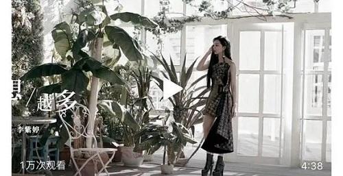 Yue Xiang Yue Duo 越想越多 More Thought Lyrics 歌詞 With Pinyin By Li Zi Ting 李紫婷 MiMi Lee