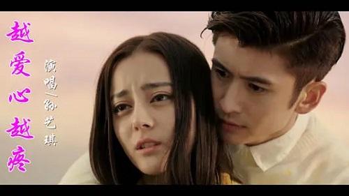 Yue Ai Xin Yue Teng 越爱心越疼 The More Loving, The More Painful Lyrics 歌詞 With Pinyin By Sun Yi Qi 孙艺琪