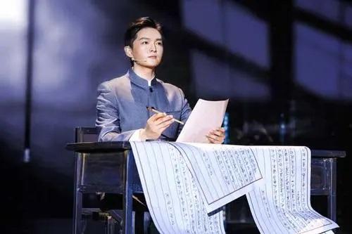 Guo Ling Ding Yang 过零丁洋 Across The Ocean Lyrics 歌詞 With Pinyin By Wang Yao Qing 王耀庆 Wang Yaoqing