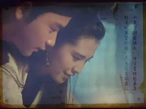 Zhe Yang Geng Nan Guo,Fan Zeng Mei Jie Guo 这样更难过,反正没结果 It's More Sad, But There Is No End Lyrics 歌詞 With Pinyin By Xiao Qian 小倩
