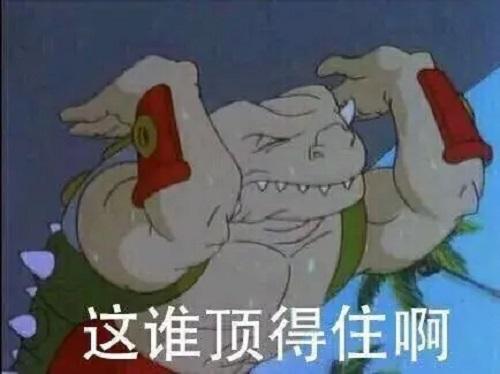 Zhe Shei Ding De Zhu 这谁顶得住 Who Can Stand This Lyrics 歌詞 With Pinyin By Song Xiao Rui 宋小睿