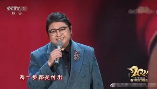 Zhui Meng Zhi Lu 追梦之路 The Road To Dream Lyrics 歌詞 With Pinyin By Han Hong 韩红 Han Hong