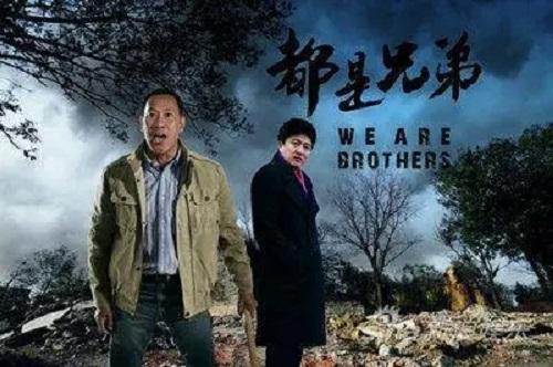 Dou Shi Xiong Di 都是兄弟 All Brothers Lyrics 歌詞 With Pinyin By Hao Tian 浩天