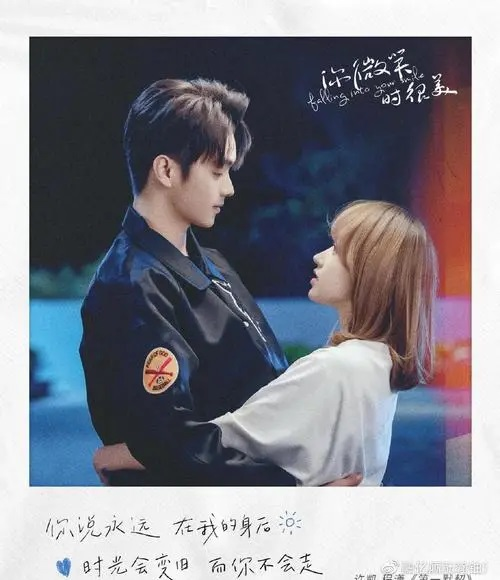 Di Yi Mo Qi 第一默契 Soulmate Lyrics 歌詞 With Pinyin By Xu Kai 许凯 & Cheng Xiao 程潇