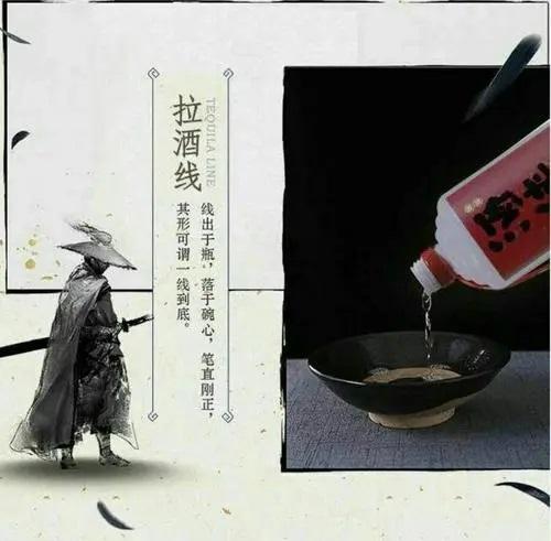 Jiu Xia 酒侠 Wine Man Lyrics 歌詞 With Pinyin By Ruo Zhi Yi Bai 若以止白