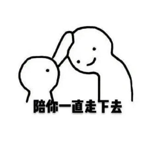 Pei Ni 陪你 Be With You Lyrics 歌詞 With Pinyin By Ni De Da Biao Ge Qu Jia 你的大表哥曲甲
