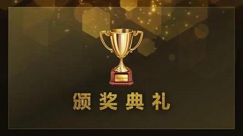 Ban Jiang 颁奖 Award Lyrics 歌詞 With Pinyin By Ni De Da Biao Ge Qu Jia 你的大表哥曲甲