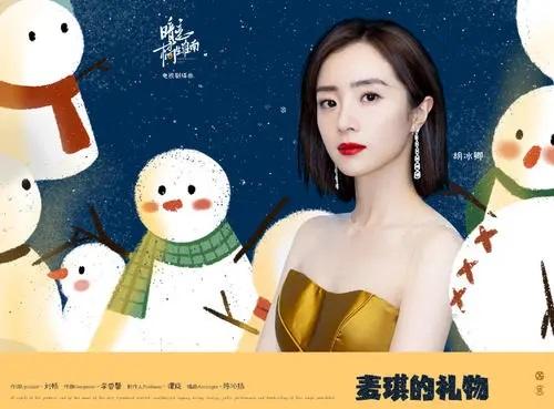 Mai Qi De Li Wu 麦琪的礼物 Maggie's Gift Lyrics 歌詞 With Pinyin By Hu Bing Qing 胡冰卿 Hu Bingqing
