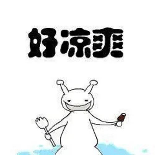 Yi Tian Liang Tian 一天两天 One Day Two Days Lyrics 歌詞 With Pinyin By Liang Shuang 凉爽Yi Tian Liang Tian 一天两天 One Day Two Days Lyrics 歌詞 With Pinyin By Liang Shuang 凉爽