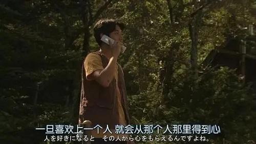 Bu Ai Ni Shi Wo Sa De Huang 不爱你是我撒的谎 I Lied About Not Loving You Lyrics 歌詞 With Pinyin By Yang Xiao Zhuang 杨小壮 Yang Xiao Zhuang