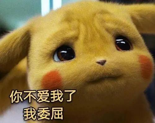 Bu Ai Wo Jiu Shan Chu Le Wo 不爱我就删除了我 If You Don't Love Me Delete Me Lyrics 歌詞 With Pinyin By Zheng Yun 正云